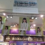 『[=LOVE] 渋谷TSUTAYAはイコラブちゃんお出迎え…【イコールラブ】』の画像
