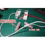 『電池で動く機器の電池の持ちを計算するための、ダミーの単三電池を作った。』の画像