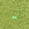 【元NGT48】山口真帆、笑いが止まらない模様・・・