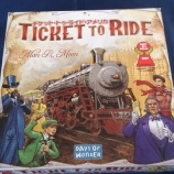 『TICKET TO RIDE チケット・トゥ・ライド・アメリカ』の画像