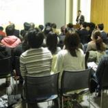 『東海若手起業塾最終報告会』の画像