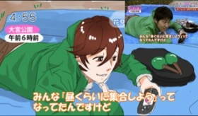 【ネット文化】   日本人が作るコラージュ画像「お花見トレス」の流行が 面白いwwwwww 海外の反応