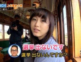 SKE48・松井玲奈がAKB総選挙に出ない理由wwwwwwww