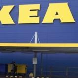 """『有名人にも人気!IKEA(イケア)に行ったら買うべきオススメ""""キッチン用品"""" 1/3』の画像"""