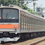 『【快速ジャカルタ表示!!】205系武蔵野線M32編成社内試運転(5月5日)』の画像
