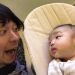 Natsumegblog