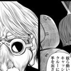 リシリ漫画制作記録