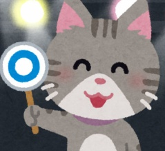 【大阪】123春木ラパーク 4月18日【スロパチ広告】