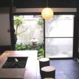 『上京区、路地奥の素敵な貸家です!』の画像