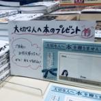 まるごとGO!-広島市安佐南区・安佐北区あたりの地域情報-