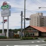 『7月10日オープン!さわやか浜松富塚店がリニューアル - 中区富塚町』の画像
