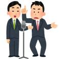 【これマジ?】上沼恵美子さん、今年もM-1審査員wwwww
