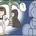 about うっかり尻まるだし 〜中東で犯罪者になりかけた③〜