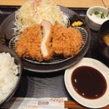 『とんかつの和幸60周年感謝祭で「ロースかつ御飯」が850円!!』の画像
