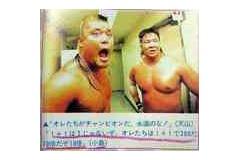 鳩山首相 「菅新首相の頭は私の1000倍です」