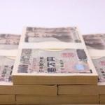 【政治】 カジノ解禁に向け、ギャンブル依存症対策巡る議論が活発化 [NHK]