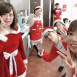 『クリスマスイベント好評開催中です!』の画像