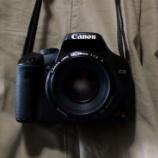 『EF50mm F1.8 II』の画像