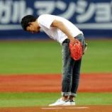 『【芸能/野球】ファンキー加藤 始球式で笑われる』の画像