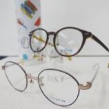 『お子様の安全に考慮した日本製子供用メガネ『omodok eyewear』』の画像