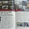 オンザロードマガジン Vol65 届きましたよ(^^)/  部数に限りがありますが無料で配布してるので車好き!バイク好きの方良かったら是非!