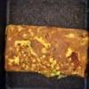 「ランチョンミートと卵焼きのカレー」を作りました