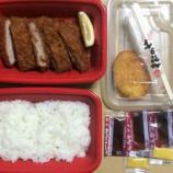『松のやでロースかつ&大判ヒレかつ定食テイクアウト!【株主優待・クーポン】』の画像