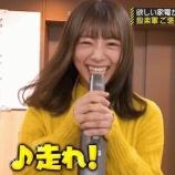 『北野日奈子 掃除機を持って全力で『走れ! Bicycle』www【乃木坂46】』の画像