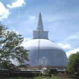 『行った気になる世界遺産 聖地アヌラーダプラ』の画像