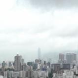 『【香港最新情報】「台風「鸚鵡」、香港に接近」』の画像