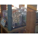 『(東京)確かに秋葉原のおでん缶!』の画像