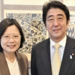 【台湾】安倍首相辞任に蔡総統、副総統などが日本語で労いのツイート!各国首脳も