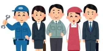 【単身赴任】元々、出稼ぎ目的で東京の会社に転職したんだけど家族3人で住むなら社内規定で増額できると言われた。もはや単身赴任じゃなくね?
