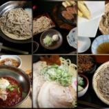 『【連載】「週刊大衆」極うま麺 20190902発売号』の画像