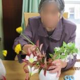 『生花教室開催(小規模デイサービスさざんか)』の画像