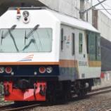 『【塗装変更】KAI検測車、ジャカルタ管内検測2020年2月』の画像