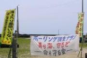 鳩山内閣ついに腹案披露、驚きのその内容とは?