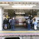 『新京成線(その2) 朝ラッシュ時・北習志野から京成千葉まで乗車してきました。』の画像