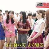 『【乃木坂46】『なんでそんなに可愛いんですか?』ファンからの質問に寺田蘭世が出したシンプルな答えがこちらwwwwww』の画像