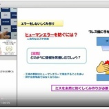 『バイナリーオプションセミナー動画公開!「バイトレーダー養成講座3」』の画像