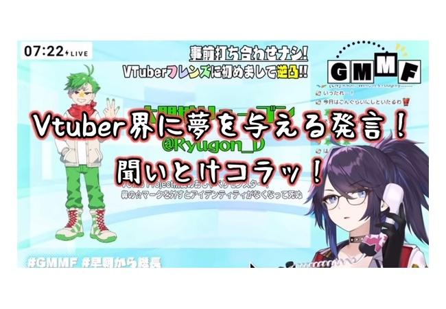 【朗報】大人気Vtuber「月収は〇万円」 ←Vtuber界に夢を与えてしまうwwww