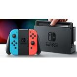 『Nintendo Switch 予約完了! これで3月3日に手に入る権利をゲットした。』の画像
