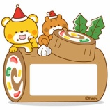 『【クリップアート】クリスマスケーキと動物のイラストフレーム』の画像