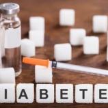 『5種類の糖尿病』の画像