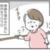 【とりちゃん出産記③】病院内を歩き回る