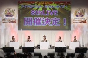 【ミリオンライブ】ミリオンライブ8thライブが2022年2月に開催決定!