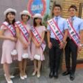 2013年 第40回藤沢市民まつり2日目 その34(海の女王パレードの14(海の女王と海の王子))