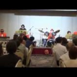 『【熊本】アスリートで構成するバンドの活躍』の画像