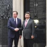 『中国人民元、国際化に大きな一歩 IMFの特別引出権に採用へ 日米が譲歩か』の画像