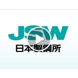 『5%ルール大量保有報告書  日本製鋼所(5631)-三井住友信託銀行(保有株増)』の画像